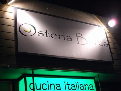 鵠沼海岸 Osteria Barca