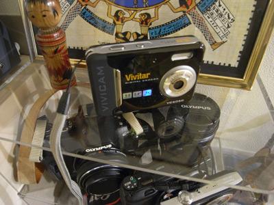 Vivitar ViviCam 5050